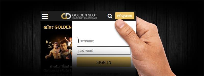 Goldenslot บนมือถือ