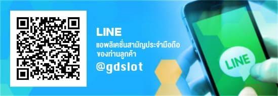 GOLDENSLOT LINE CHAT
